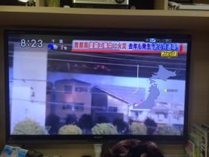TBSニュースバード 出演