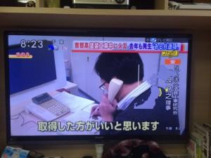 TBSニュースバード 首都高火災事故 出演 羽鳥さん